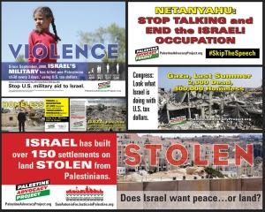 zdj. Palestine Advocacy Project