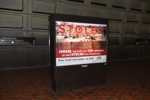zdj. palestineadvocacyproject.org